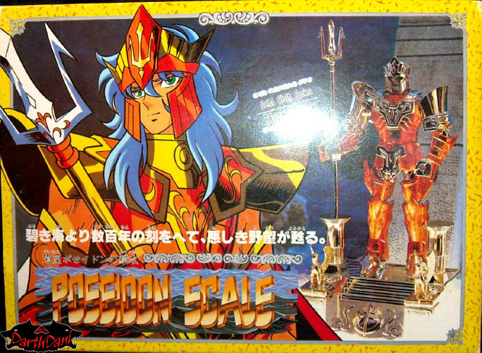 Cavalieri dello Zodiaco Asgard e Nettuno Seiya-18