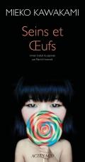 LC Mieko Kawakami avec Seins et Oeufs 97823310