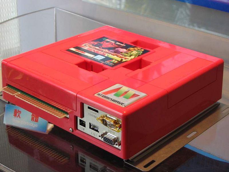 L'Arcade au Japon Atomis12