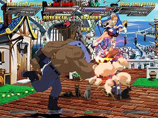 L'Arcade au Japon Atomis14