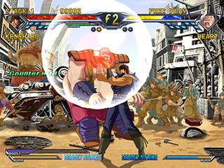 L'Arcade au Japon Atomis15