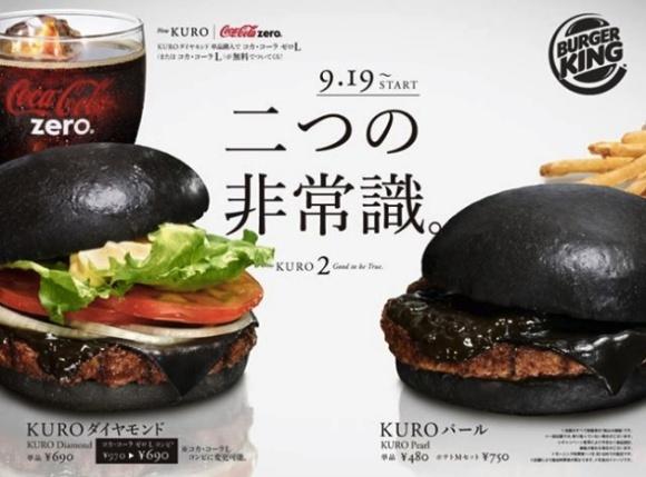 La cuisine japonaise - Page 2 Black_10