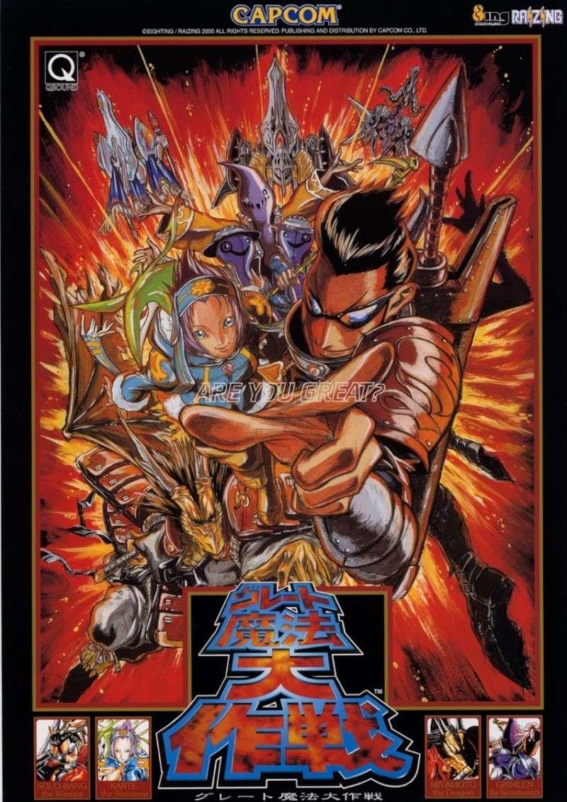 L'Arcade au Japon Capcom13
