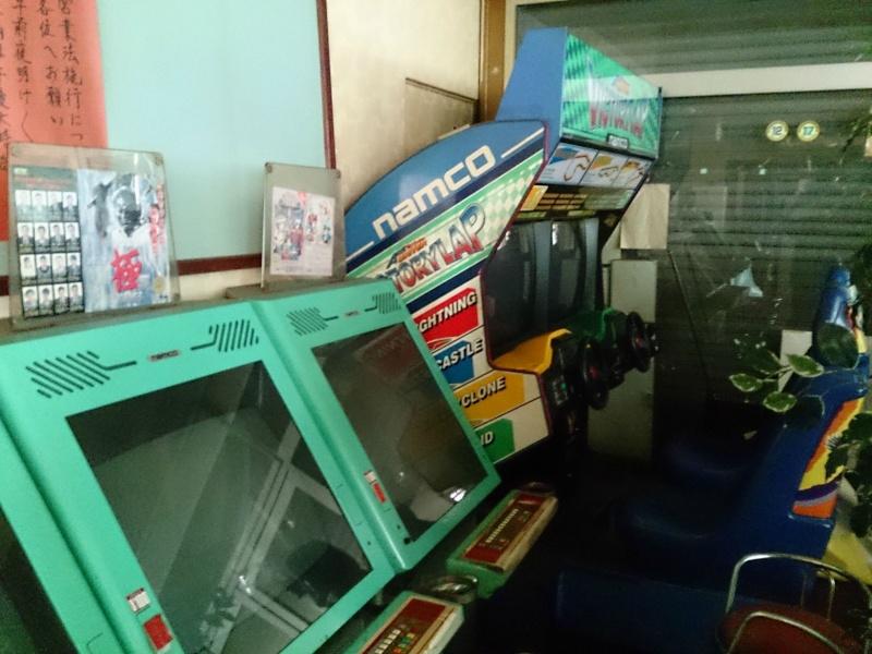 L'Arcade au Japon Chiba_11