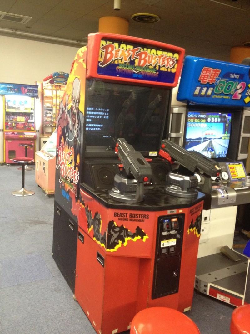 L'Arcade au Japon Hyper_18