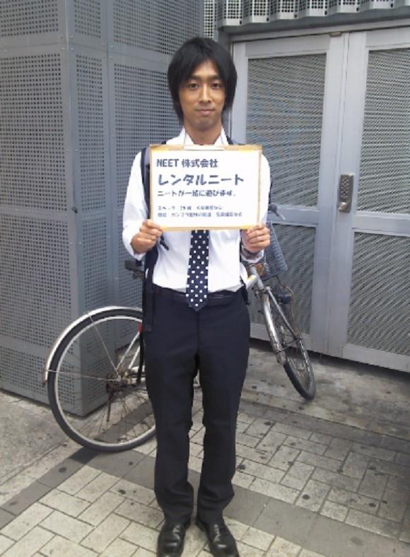 Les images et vidéos insolides Made in Japan - Page 2 Neet_a10