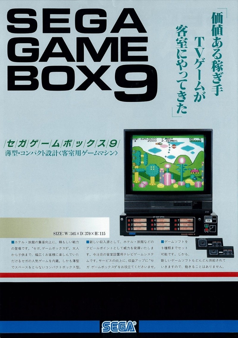 les modèles de console exclusives - Page 2 Sega_g14
