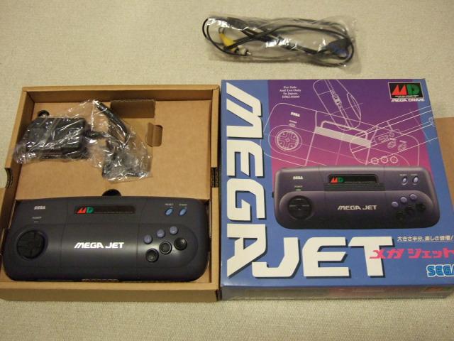 """Les consoles inconnues ou """"un peu"""" oubliées? :-( Sega_m10"""