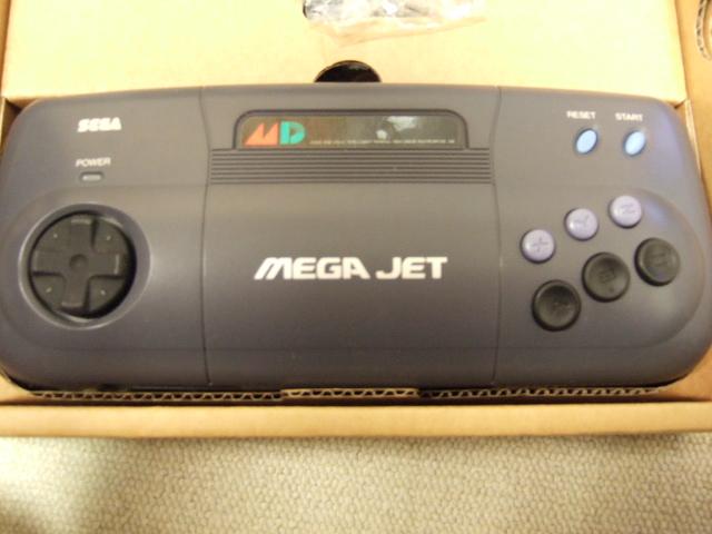 """Les consoles inconnues ou """"un peu"""" oubliées? :-( Sega_m11"""