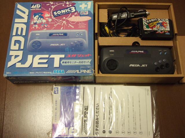 """Les consoles inconnues ou """"un peu"""" oubliées? :-( Sega_m12"""