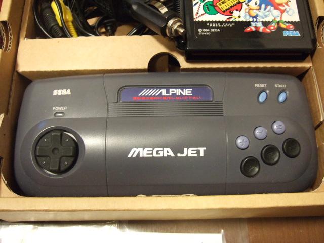 """Les consoles inconnues ou """"un peu"""" oubliées? :-( Sega_m13"""