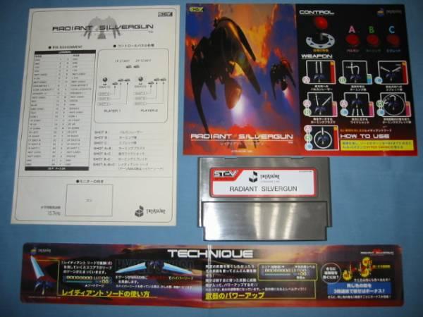 L'Arcade au Japon St-v_d10