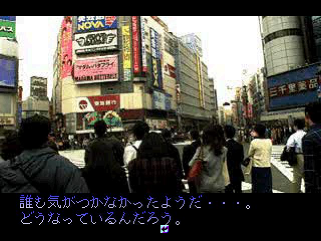 Ces titres obscurs, méconnus,... d'hier et d'aujourd'hui Tokyo_15