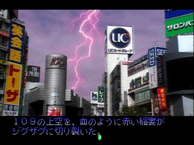 Ces titres obscurs, méconnus,... d'hier et d'aujourd'hui Tokyo_16