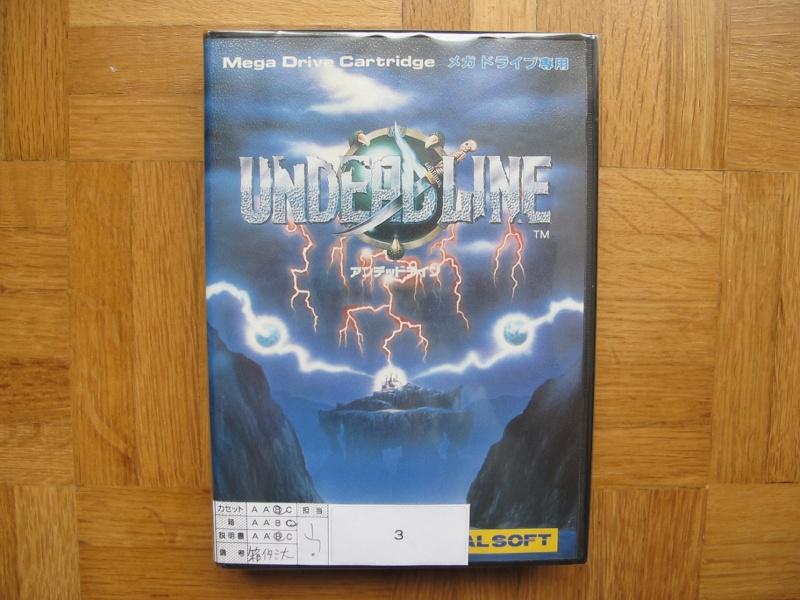 La Gameroom du Greg - Page 5 Undead10