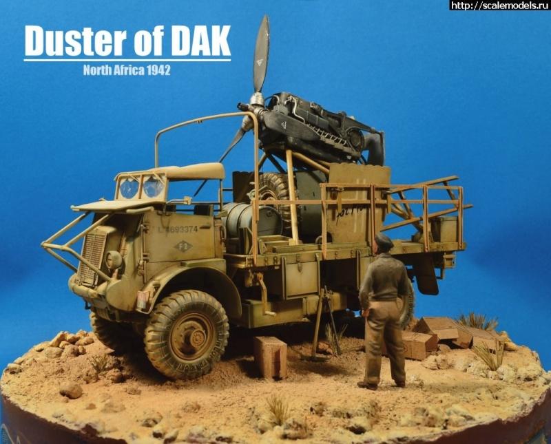 """Qui peut identifier ce """"bricolage du désert"""" ? Duster10"""