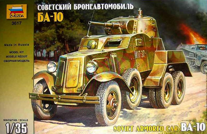 BA-10A - ZVEZDA 3517 - 1/35 Zvezda11