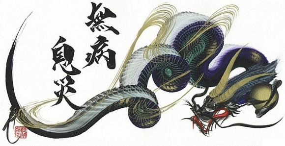 Kousyuuya, Artiste Peintre Japonais Kousyu10
