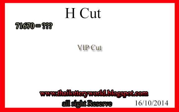 Vip Papers  Hcut1610