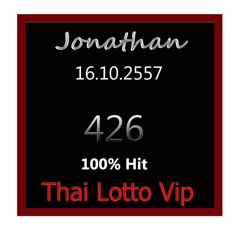 Vip Papers  Jonath18