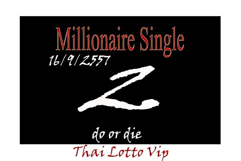 Thai Lotto Vip Papers Single12
