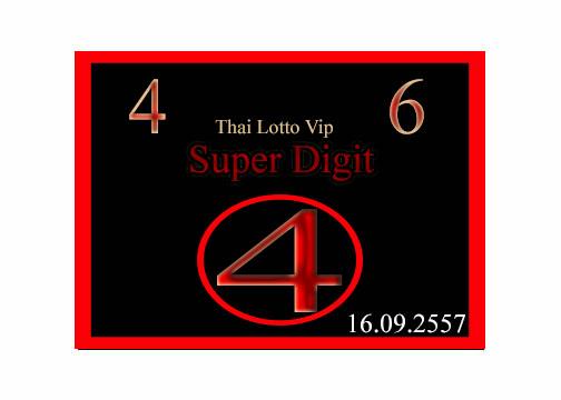 Thai Lotto Vip Papers Super_24
