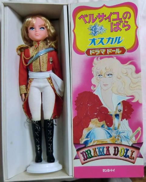 Cerco bambola LADY OSCAR - ROSE OF VERSAILLES  Oscar_10