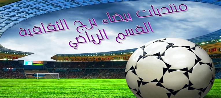 الجزائري ياسين براهيمي أفضل لاعب افريقي في الليجا _oio_o18