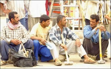 فرص عمل ووظائف للشباب النازحين من المحافظات 76990610