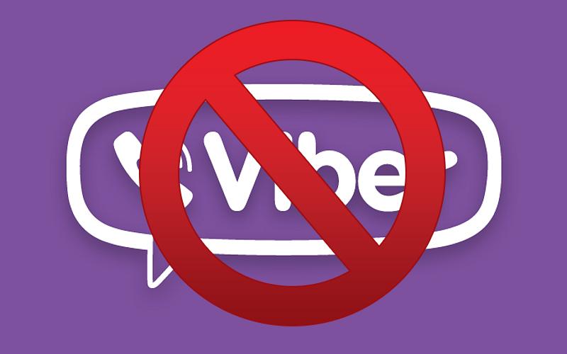 حجب برنامج فایبر Viber بدولة الامارات Viber-10