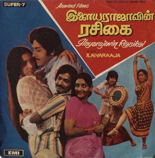 "Vinyl (""LP"" record) covers speak about IR (Pictures & Details) - Thamizh - Page 24 Ilaiya10"