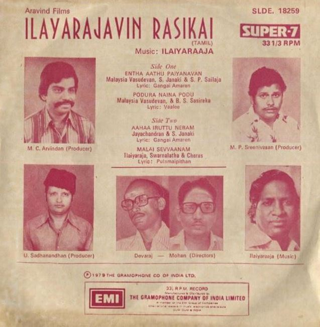 "Vinyl (""LP"" record) covers speak about IR (Pictures & Details) - Thamizh - Page 24 Ilaiya11"
