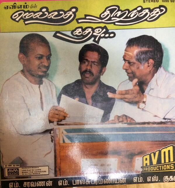 "Vinyl (""LP"" record) covers speak about IR (Pictures & Details) - Thamizh - Page 23 Mtk_ba10"