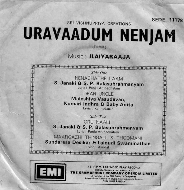 "Vinyl (""LP"" record) covers speak about IR (Pictures & Details) - Thamizh - Page 24 Urvadu11"