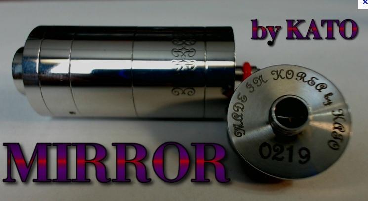 Atomiseur Mirror (by Kato) Captur10
