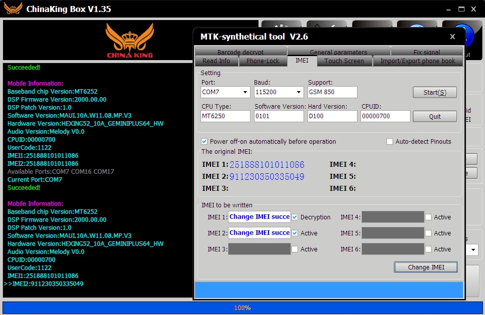 Karbonn Kc540 [ CDMA + GSM ] Flash Success Screen10
