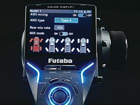 Nouvelle Radio High-end  FUTABA 4PX 211