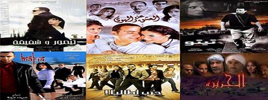 جميع افلام النجم احمد السقا