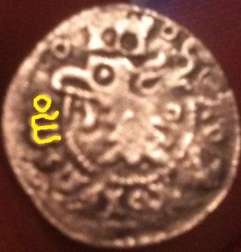 """""""Vierchen"""" de la ville de Stettin, en Poméranie (15e/16e S.) Coin1010"""