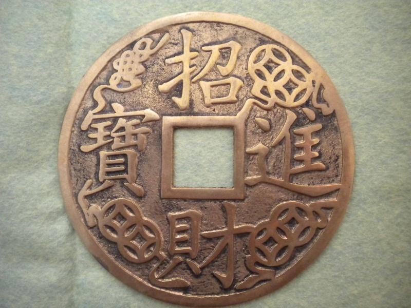 """Amulette Chinoise """"Temple du Nuage Blanc"""" (Pékin) XXe - XXIe siècle Dscn3411"""