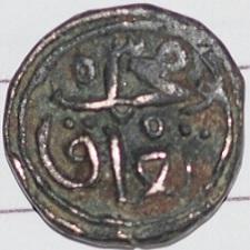 Hashtgani de Muhammad Tughluq du Sultanat de Delhi Picsar11