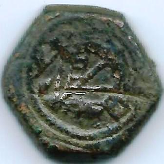 Poids Monétaire pour le noble d or d Édouard III, Edouard IV rois d Angleterre  Poids_11