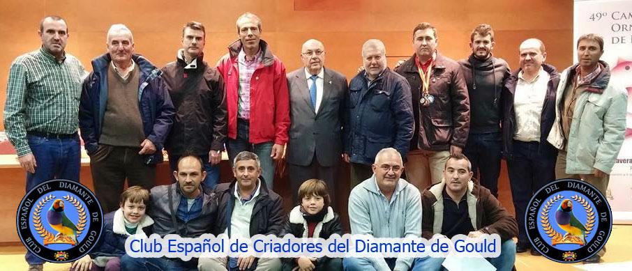 Foro del Club Español del Diamante de Gould