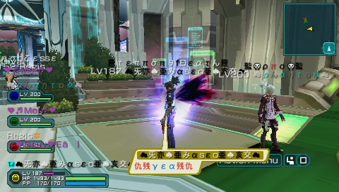 Phantasy star portable 2 Clad 6 Dodger with room dodger and more screenshots - Page 2 Snap0710