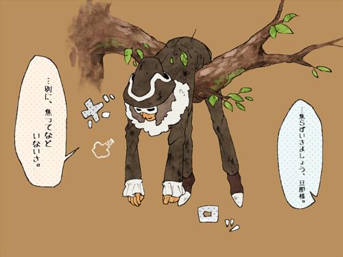 Bienvenue dans l'antre de SashaZephiria ♪ - Page 2 Huh_fa10