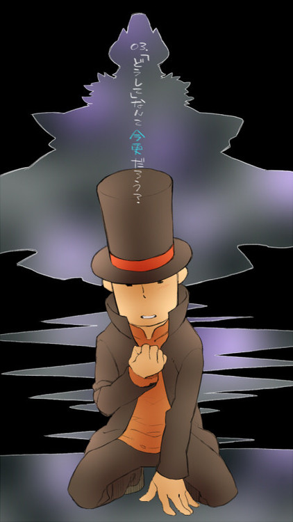 Images du Professeur Layton - Page 3 In_the10