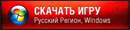 Моды World Of Tanks 0.8.8 Btn_ru10
