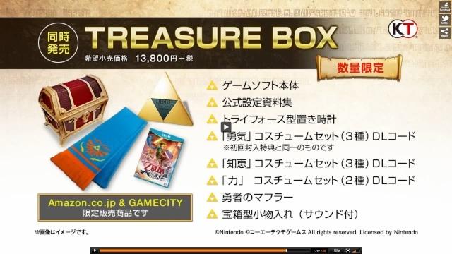 Zelda Musou alias Hyrule Warriors sur Wii U Zelda10