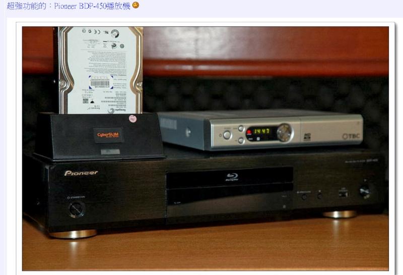 Pioneer BDP-450 3D Bluray Player, HDSir Units, Dual HDMI, Lifetime FW Update,1 YR Warr, 1-1 Exchange 450_hd10