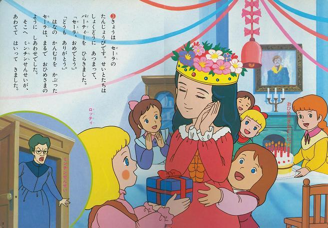 Princesse Sarah - Page 2 Img_010